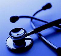 онкология в израиле, лечение рака в израиле, ихилов